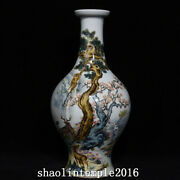 12.8ancient China Qing Dynasty Pastel Pine Deer Pattern Disc Mouth Bottle