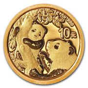 2021 China 1 Gram Gold Panda Bu Sealed - Sku223710
