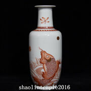10.6 China Antique The Qing Dynasty Alum Red Carp Pattern Wooden Bottles