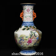 14.6old China Qing Dynasty Pastel Character Story Pattern Binaural Bottle