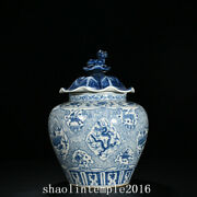 China Ming Dynasty Blue And White Dragon And Phoenix Pattern Lotus Leaf Pot