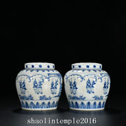 A Pair China Ming Dynasty Blue And White Infantile Play Pattern Cover Can