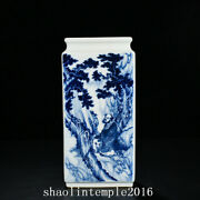 China Republic Of China Blue And White Character Story Pattern Square Bottle