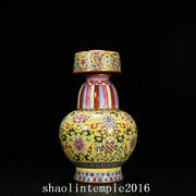 10.4china Qing Dynasty Pastel Eight Treasures Pattern Gastric Cardia Bottle