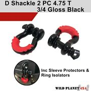 D Shackle 4.75 Ton Rated Wll 20mm 4wd 2pcs Recovery Tow Car Trailer