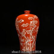 15.2 China Qing Dynasty Alum Red Pine Bamboo And Plum Pattern Pulm Vase
