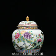 8.4 China Antique The Qing Dynasty Enamel Peony Flower Pattern Cover Can