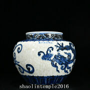 13.6 China Antique Ming Dynasty Blue And White Dragon Pattern Porcelain Jar