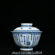 Rare China Antique The Qing Dynasty Blue And White Scripture Cover Bowl