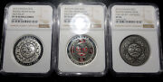 2015 Canada 25 Singing Moon Mask 3 Coin Set Ngc Pf70 High Relief Rare Coins