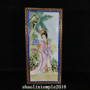 Old China Qing Dynasty Qianlong Enamel Beauty Square Pen Container