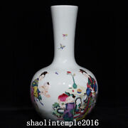 Exquisite China Qing Dynasty Pastel Character Story Pattern Celestial Bottle
