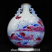 China Qing Dynasty Blue And White Manau Red Reed Wild Goose Flat Bottle