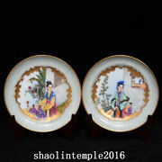 A Pair China Qing Dynasty Enamel Character Story Pattern Disc