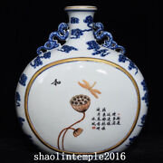 12 Old China The Qing Dynasty Blue And White Pastel Binaural Flat Bottle