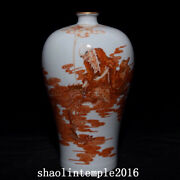 11.8 China The Qing Dynasty Alum Red Tracing Gold Rohan Diagram Pulm Vase