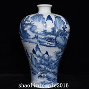 14.4 Old China The Qing Dynasty Blue And White Landscape Pattern Pulm Vase