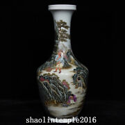 15.8 Old China The Qing Dynasty Herb Collection Sketch Disc Mouth Bottle