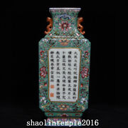 Ancient China Qing Dynasty Pastel Flowers And Plants Poems Hanging Bottle