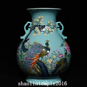 China Qing Dynasty Turquoise Pastel Flower And Bird Pattern Binaural Bottle