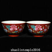 A Pair China The Qing Dynasty Alum Red Pastel Flower Pattern Porcelain Bowl
