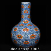 China Qing Dynasty Blue And White Alum Red Fanlian Pattern Celestial Bottle