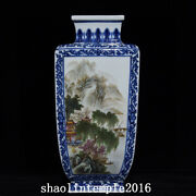 15.4 China Qing Dynasty Blue And White Pastel Landscape Poems Square Bottle