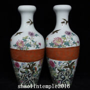 13.7a Pair China Qing Dynasty Pastel Flower And Bird Pattern Garlic Head Bottle