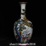 14 China Antique The Qing Dynasty Pastel Pine Deer Picture Neck Bottle