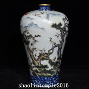 China Qing Dynasty Blue And White Pastel Pine And Crane Pattern Pulm Vase