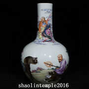 15old China The Qing Dynasty Pastel Luohan Pattern Celestial Sphere Bottle