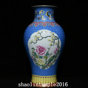 13.1 Ancient China Qing Dynasty Blue Background Pastel Flower Pattern Bottle