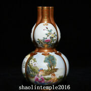 China Qing Dynasty Coral Red Western Figure Pattern Three Pipes Gourd Bottle