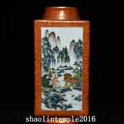 12 Rare China The Qing Dynasty Coral Red Landscape Poetry Square Bottle