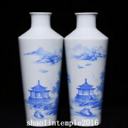 7.8a Pair China Qing Dynasty Sapphire Blue Landscape Figure Pattern Bottle