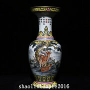 11.6 China Qing Dynasty Qianlong Pastel Pine Deer Picture Disc Mouth Bottle
