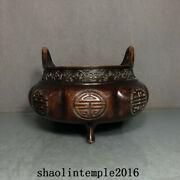 5.7 Rare China Antique The Qing Dynasty Red Copper Bridge Ear Furnace