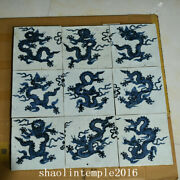 8 A Set China Ming Dynasty Blue And White Nine Dragon Pattern Floor Tile