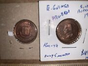 1979 Coin Copper Proof Pattern Obverse And Reverse From Equatorial Guinea