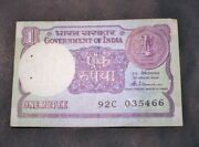 Antique Original Vitage Collectable 1 Rupee Note Sign By S Venkataraman 1986