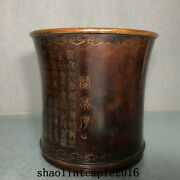 Old China Antique Ming Dynasty Red Copper Silver Wire Pen Container