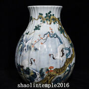 10.8 Exquisite China The Qing Dynasty Pastel Pine And Crane Pattern Bottle