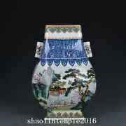 Collection China Qing Dynasty Pastel Landscape Figure Pattern Through Ear Bottle