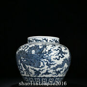 12 Ancient China The Ming Dynasty Blue And White Cloud Dragon Pattern Pot