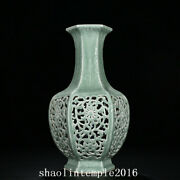 16 China Qing Dynasty Lavender Grey Glaze Hollowing Out Flower Pattern Bottle