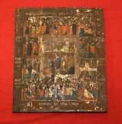 Authentic 19th C Antique Russian Icon 13 Miniature Paintings Church Feasts Faith