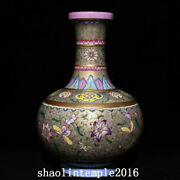 11.9china Qing Dynasty Foreign Color Flower Butterfly Pattern Disc Mouth Bottle