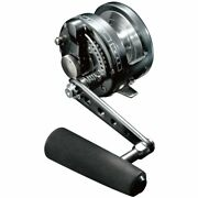 Bait Reel Marfix N4-rh Right Handle Alpha Tackle From Stylish Anglers Japan