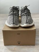 Adidas Yeezy Boost 350 - Turtle Dove - Size 9 Preowned