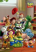 Jigsaw Puzzle Disney Toy Story New Friend Gyutto Series Stained Art - 500 Pieces